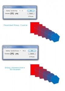 Бленд в Adobe Illustrator CS5