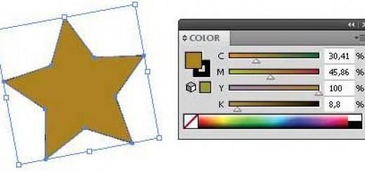 панель Colors