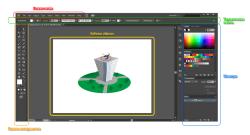 Рабочая область Adobe Illustrator