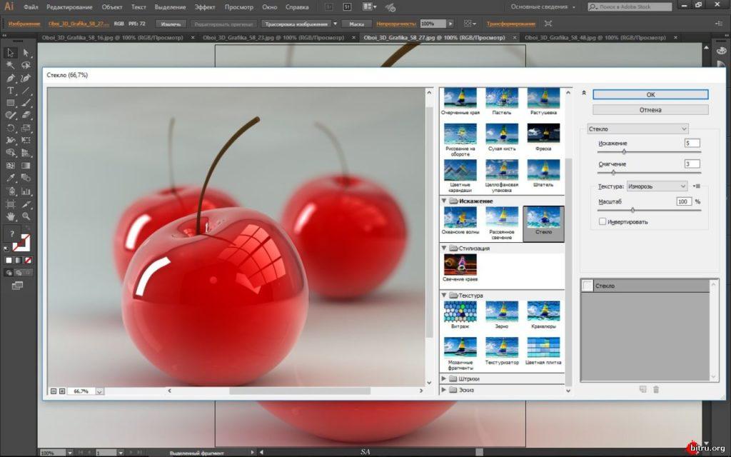 Знакомство с инструментами для рисования adobe illustrator
