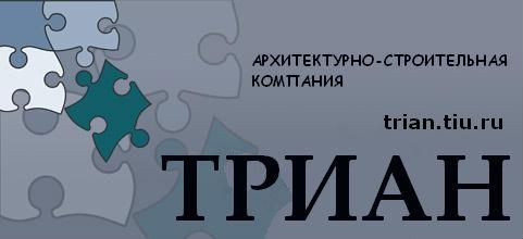 Ремонт квартир с компанией АСК Триан