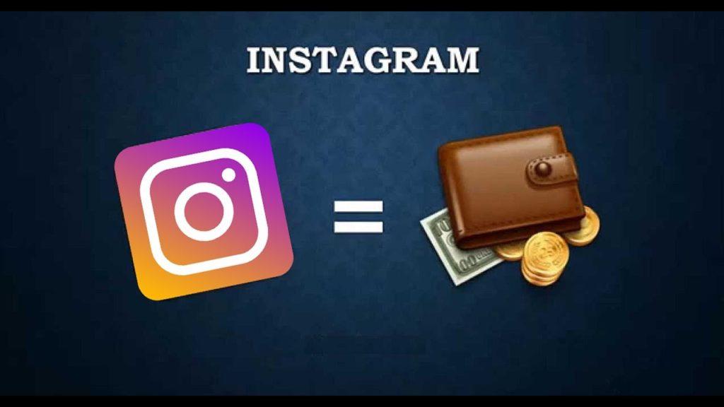 Готовы продвигать бизнес в Instagram?