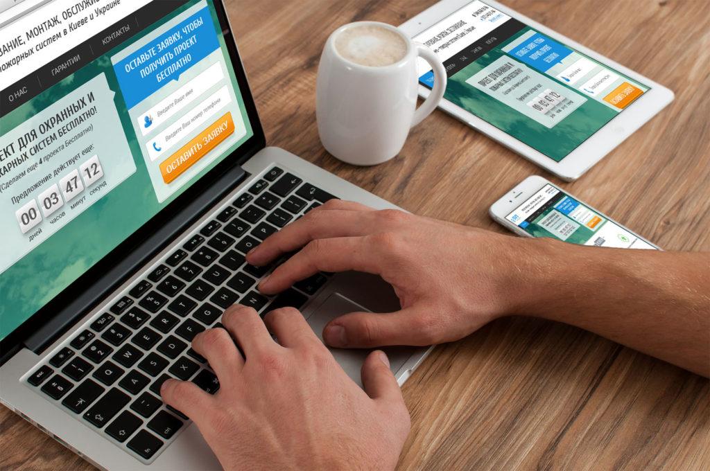 Разработка и доработка сайтов